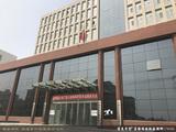 雄安新区容城县行政服务中心外
